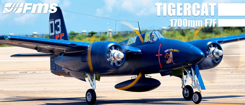 FMS 1700MM F7F TIGERCAT WARBIRD