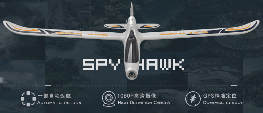 HUBSAN FPV SPY HAWK 1000mm WITH AUTO PILOT, GPS, RETURN TO HOME, & 120°CAMERA