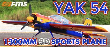 FMS YAK 54 ARTF 3D SPORT PLANE
