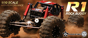 Gmade R1 1/10th Scale Rock Buggy Kit
