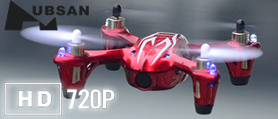 HUBSAN X4 MINI LED QUADCOPTER WITH HD 720P CAMERA AND 4CH 2.4GHZ RADIO