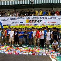 TITC 2008