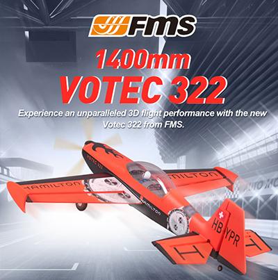 FMS Votec