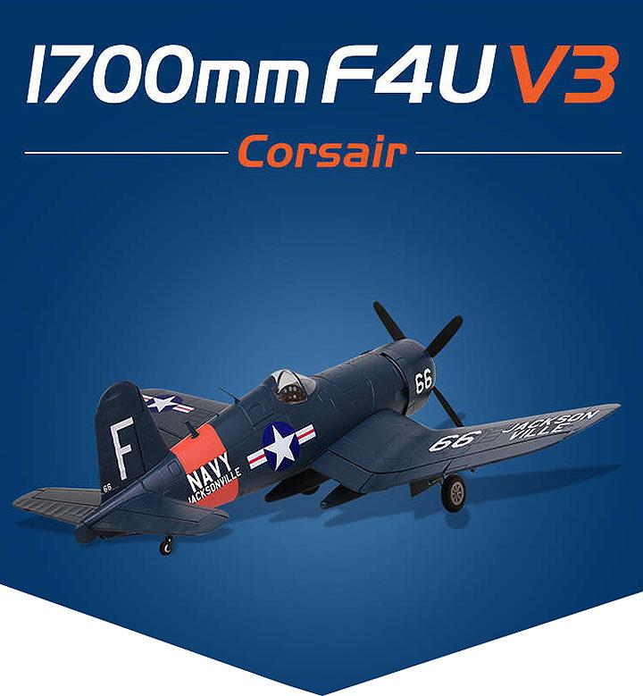 FMS130P-REF
