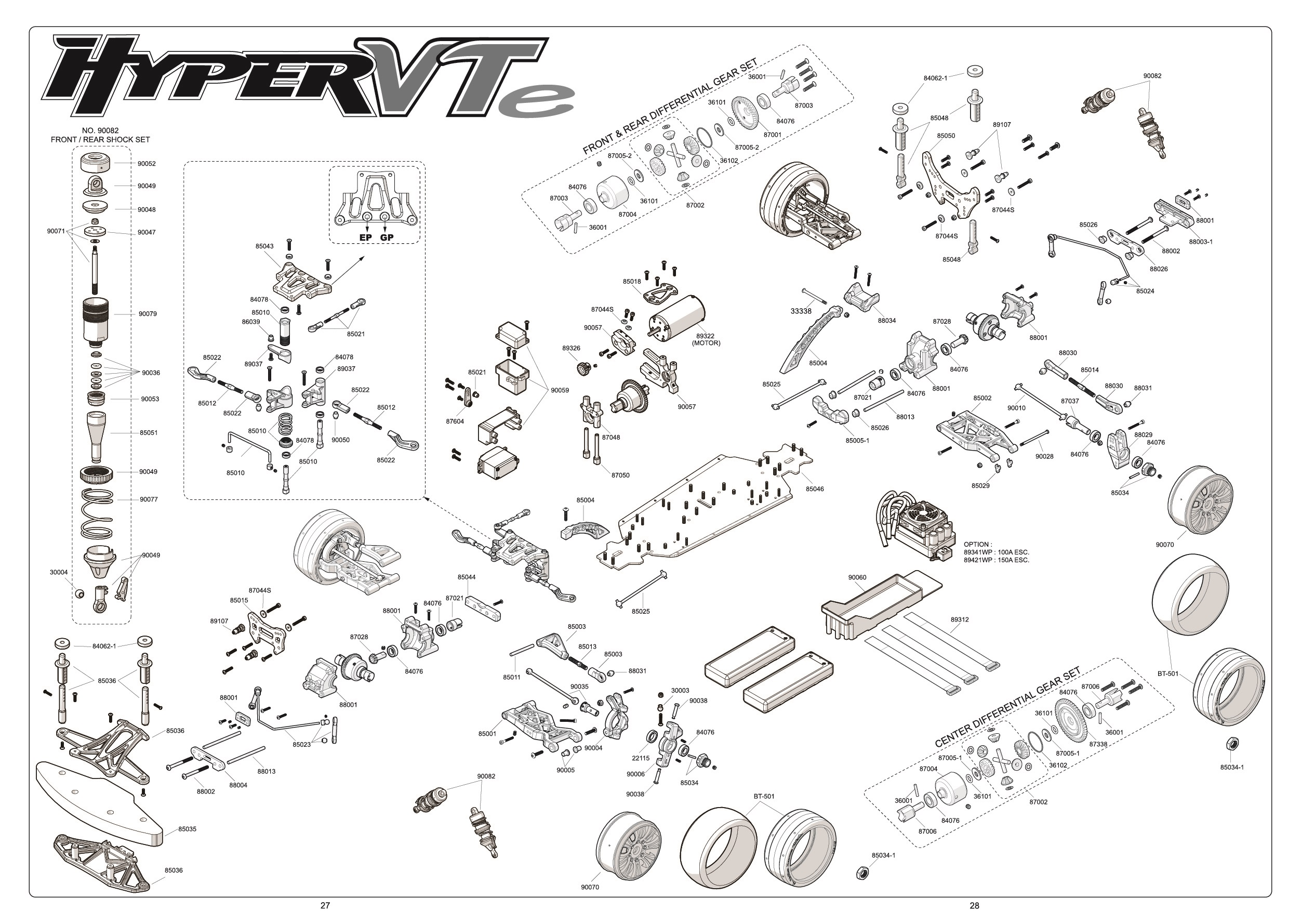 Hobao Hyper Vt Electric On Road 1 8th Roller Chassis 80 Hbvte Go Back Gt Gallery For Brushless Motor Diagram Exploded
