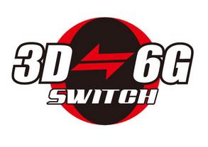 3D-6G Gyro Details